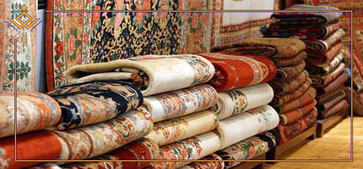 خوداتکایی صنعت فرش و منسوجات ابریشمی به ۴۸ درصد ارتقا یافت